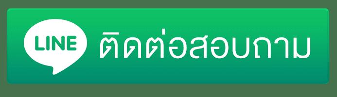 add line cctvokami